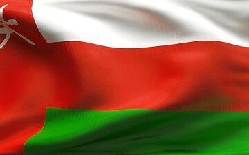 عمان 2